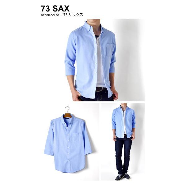 シャツ メンズ オックスフォードシャツ ボタンダウン 7分袖 セール 送料無料 通販M《M1.5》|aronacasual|09