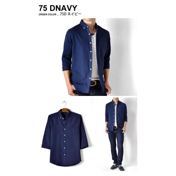 シャツ メンズ オックスフォードシャツ ボタンダウン 7分袖 セール 送料無料 通販M《M1.5》|aronacasual|10