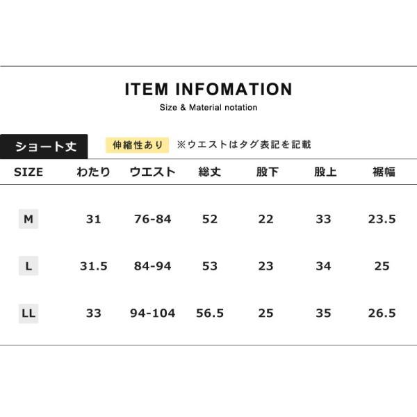 ストレッチショートパンツ スウェット 伸縮 クライミングパンツ メンズ セール 送料無料 通販M《M2》|aronacasual|19