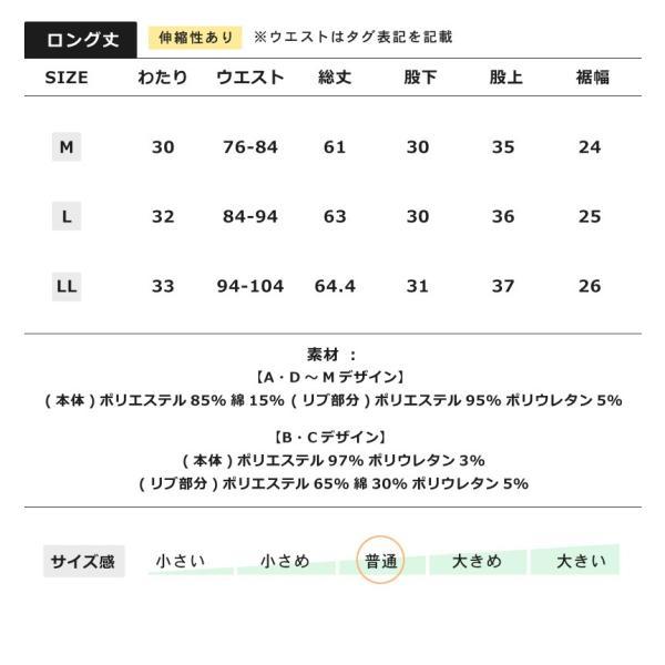 ストレッチショートパンツ スウェット 伸縮 クライミングパンツ メンズ セール 送料無料 通販M《M2》|aronacasual|20