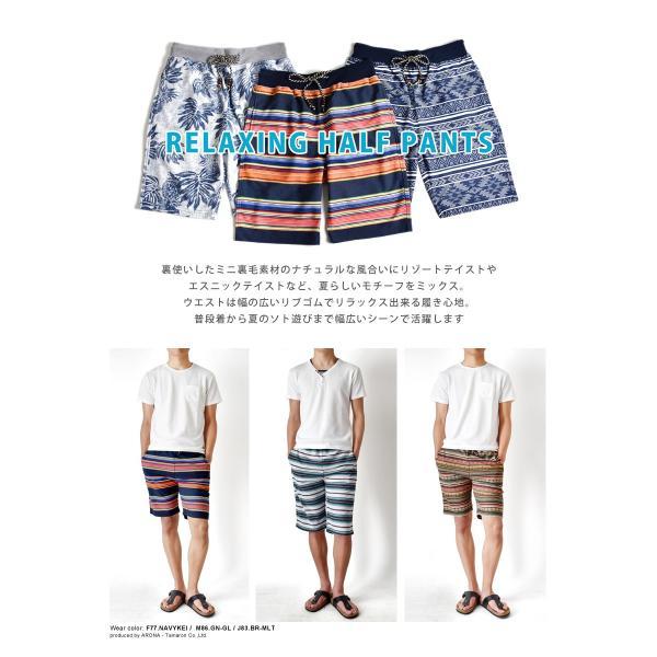 ストレッチショートパンツ スウェット 伸縮 クライミングパンツ メンズ セール 送料無料 通販M《M2》|aronacasual|03