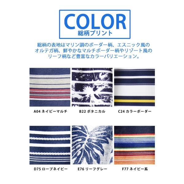 ストレッチショートパンツ スウェット 伸縮 クライミングパンツ メンズ セール 送料無料 通販M《M2》|aronacasual|04