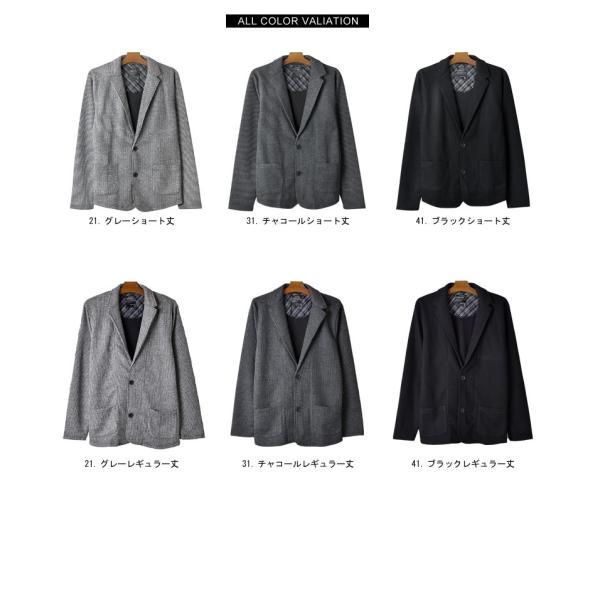 ジャケット ストレッチ シャドーストライプ ブルゾン カーディガン メンズ  送料無料 通販Y|aronacasual|13