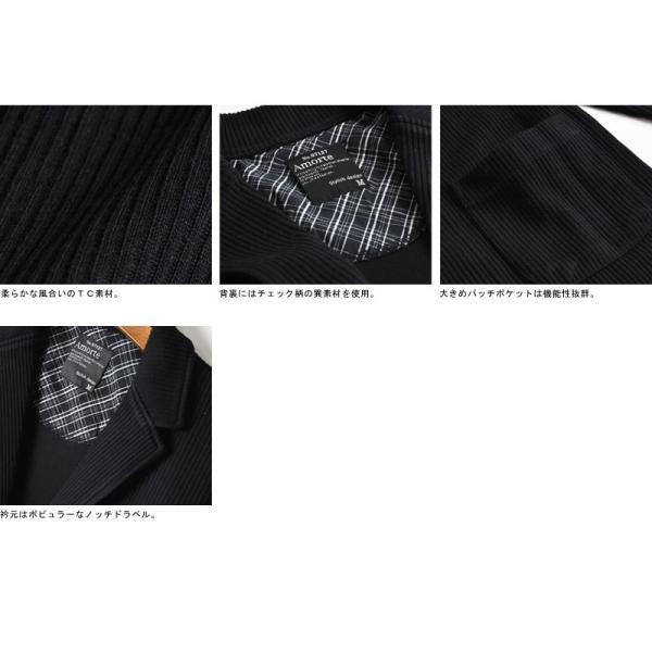 ジャケット ストレッチ シャドーストライプ ブルゾン カーディガン メンズ  送料無料 通販Y|aronacasual|16