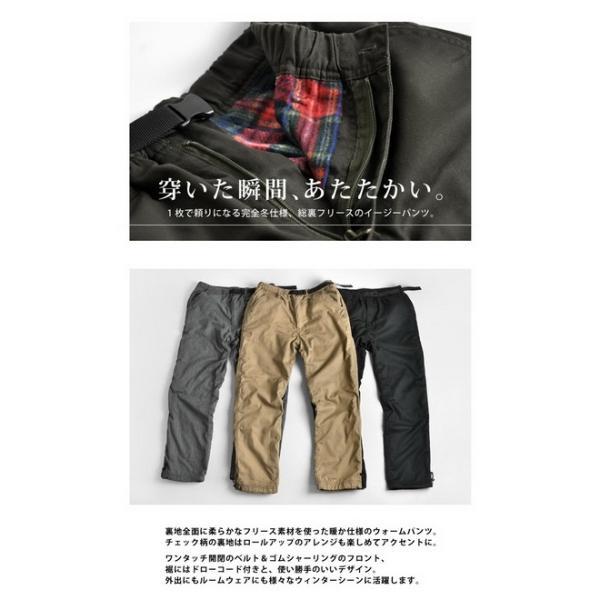 イージーパンツ メンズ 裏フリース TCツイル aronacasual 03