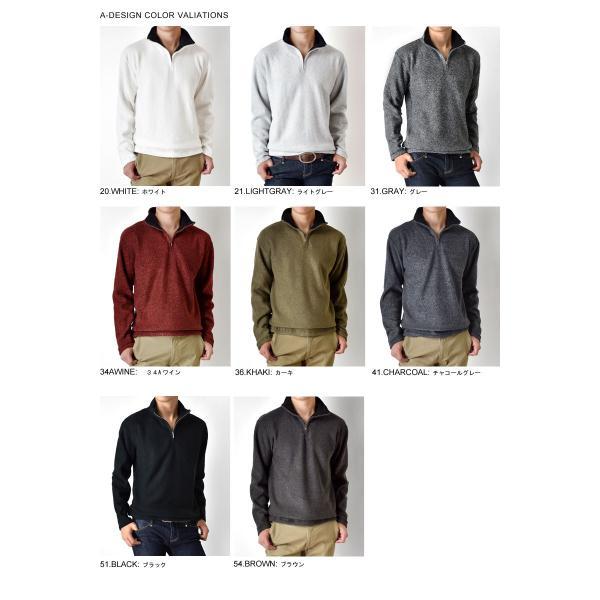 ニット フリース ハーフジップ セーター ルームウェア メンズ 送料無料 通販Y|aronacasual|11