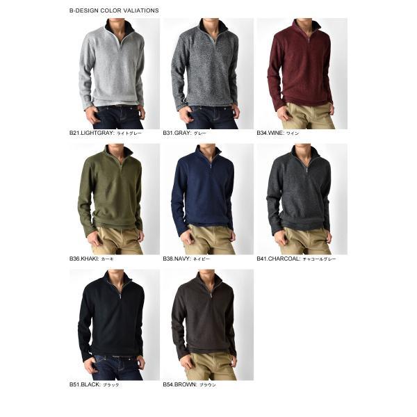 ニット フリース ハーフジップ セーター ルームウェア メンズ 送料無料 通販Y|aronacasual|13
