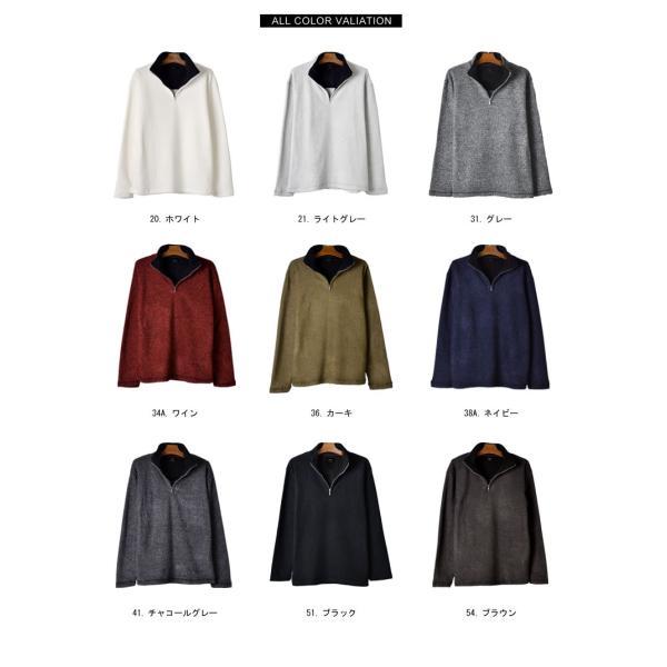 ニット フリース ハーフジップ セーター ルームウェア メンズ 送料無料 通販Y|aronacasual|14