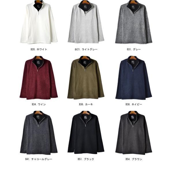 ニット フリース ハーフジップ セーター ルームウェア メンズ 送料無料 通販Y|aronacasual|15
