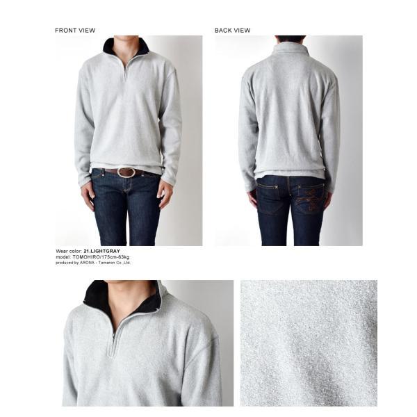 ニット フリース ハーフジップ セーター ルームウェア メンズ 送料無料 通販Y|aronacasual|16