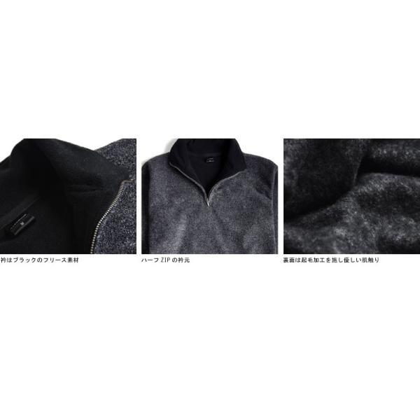 ニット フリース ハーフジップ セーター ルームウェア メンズ 送料無料 通販Y|aronacasual|17
