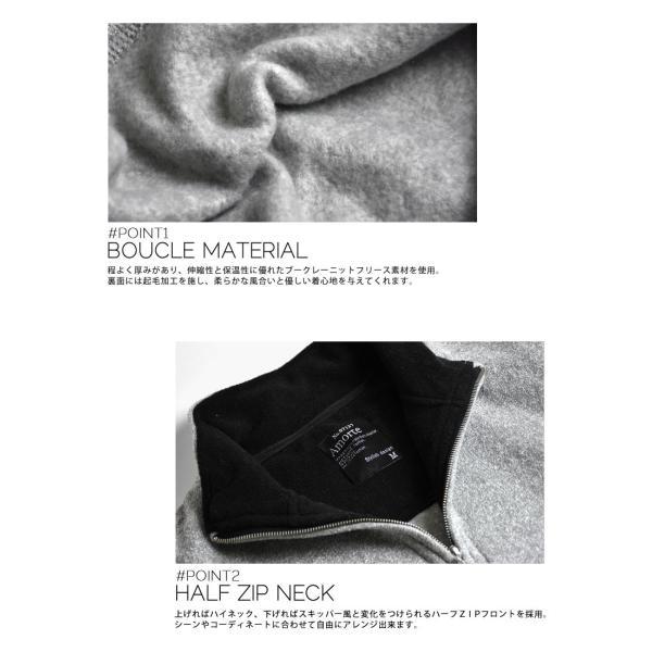 ニット フリース ハーフジップ セーター ルームウェア メンズ 送料無料 通販Y|aronacasual|08