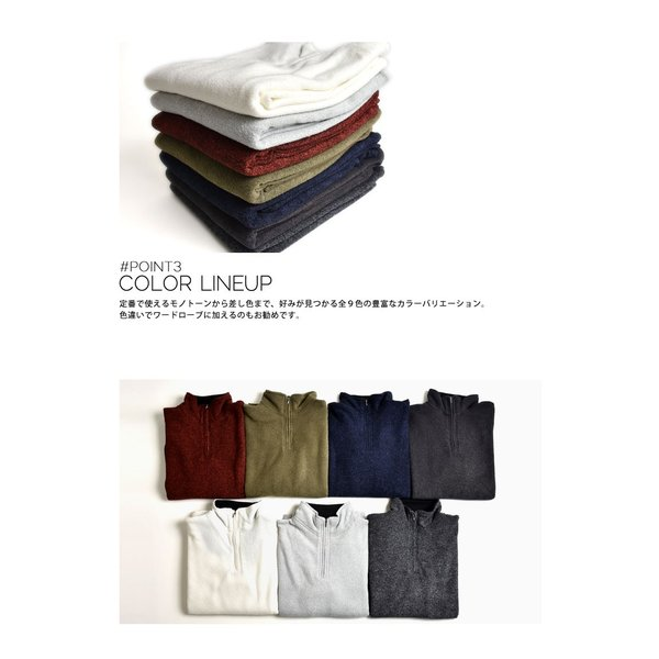 ニット フリース ハーフジップ セーター ルームウェア メンズ 送料無料 通販Y|aronacasual|09