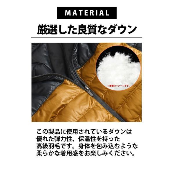 軽量 ライト ダウンジャケット メンズ ダウンコート 高級羽毛プレミアムダウン使用 撥水 防風 透湿 通販 送料無料|aronacasual|06