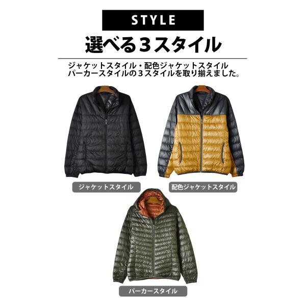 超軽量ダウンジャケット 驚くほど軽くて暖か パーカー 冬 防寒 ブルゾン 中綿コート メンズ 高級羽毛 通販 送料無料|aronacasual|07