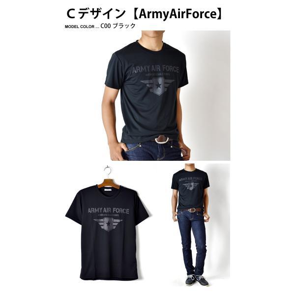 速乾 Tシャツ 接触冷感 DRY ストレッチ メンズ 半袖 ミリタリー 脇汗対策 セール 送料無料 通販M《M1.5》|aronacasual|11