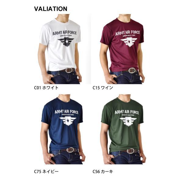 速乾 Tシャツ 接触冷感 DRY ストレッチ メンズ 半袖 ミリタリー 脇汗対策 セール 送料無料 通販M《M1.5》|aronacasual|12