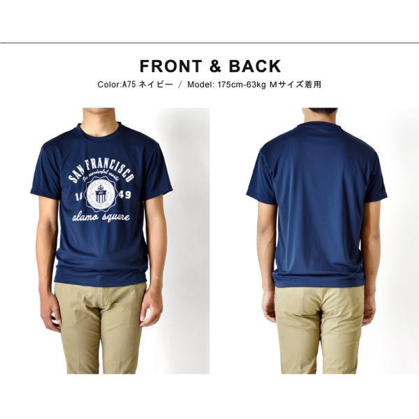速乾 Tシャツ 接触冷感 DRY ストレッチ メンズ 半袖 ミリタリー 脇汗対策 セール 送料無料 通販M《M1.5》|aronacasual|13