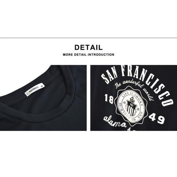 速乾 Tシャツ 接触冷感 DRY ストレッチ メンズ 半袖 ミリタリー 脇汗対策 セール 送料無料 通販M《M1.5》|aronacasual|14