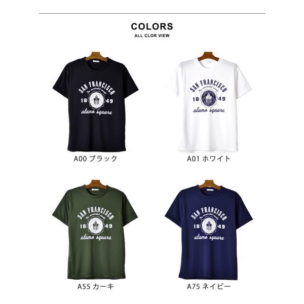 速乾 Tシャツ 接触冷感 DRY ストレッチ メンズ 半袖 ミリタリー 脇汗対策 セール 送料無料 通販M《M1.5》|aronacasual|15
