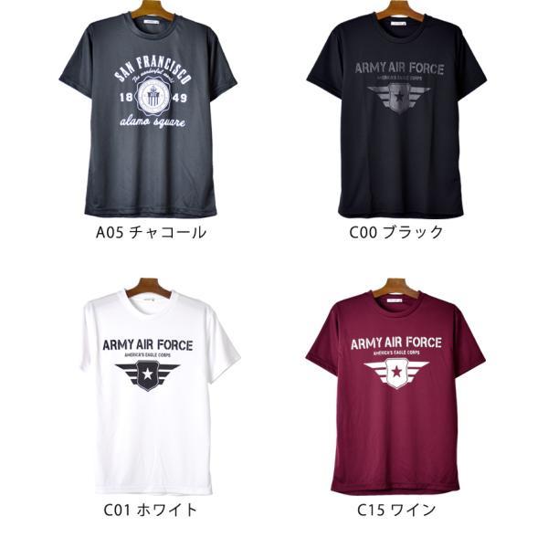 速乾 Tシャツ 接触冷感 DRY ストレッチ メンズ 半袖 ミリタリー 脇汗対策 セール 送料無料 通販M《M1.5》|aronacasual|16