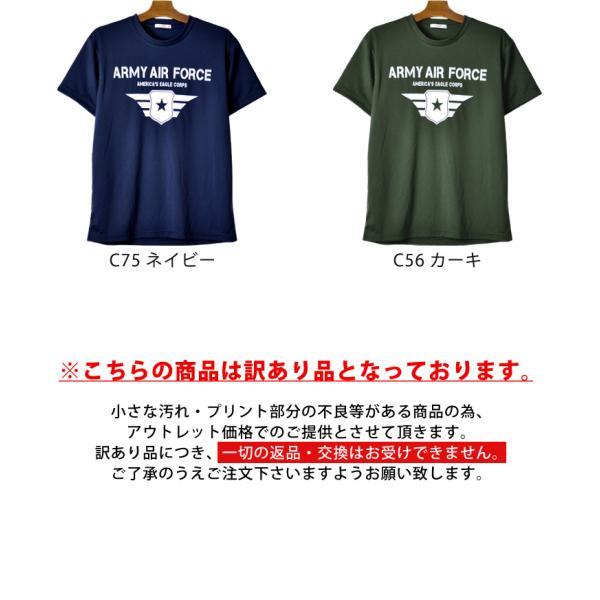 速乾 Tシャツ 接触冷感 DRY ストレッチ メンズ 半袖 ミリタリー 脇汗対策 セール 送料無料 通販M《M1.5》|aronacasual|17