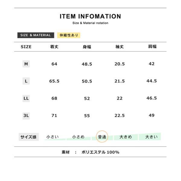 速乾 Tシャツ 接触冷感 DRY ストレッチ メンズ 半袖 ミリタリー 脇汗対策 セール 送料無料 通販M《M1.5》|aronacasual|18