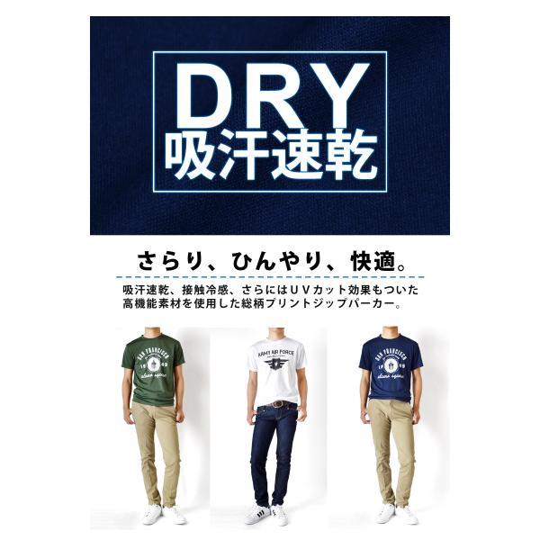速乾 Tシャツ 接触冷感 DRY ストレッチ メンズ 半袖 ミリタリー 脇汗対策 セール 送料無料 通販M《M1.5》|aronacasual|04