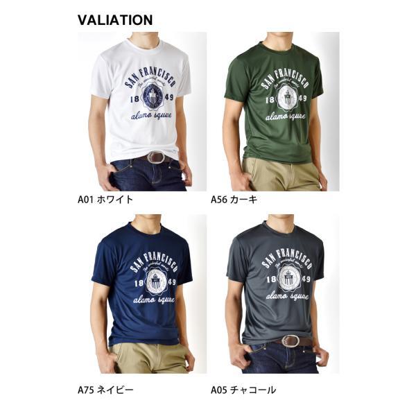 速乾 Tシャツ 接触冷感 DRY ストレッチ メンズ 半袖 ミリタリー 脇汗対策 セール 送料無料 通販M《M1.5》|aronacasual|10