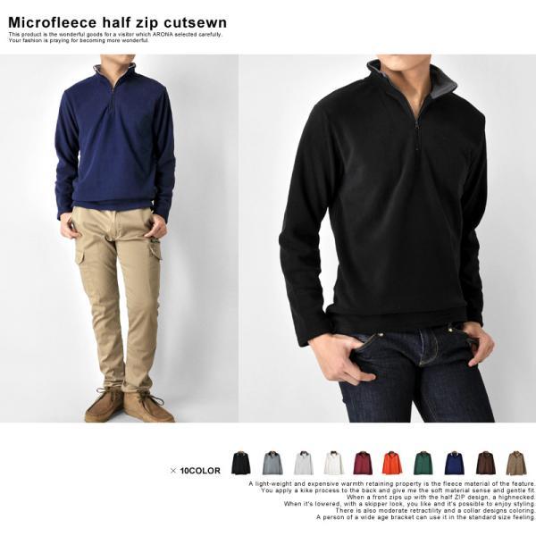 フリース ルームウェア メンズ 送料無料 ニット セーター セール 通販Y|aronacasual|02