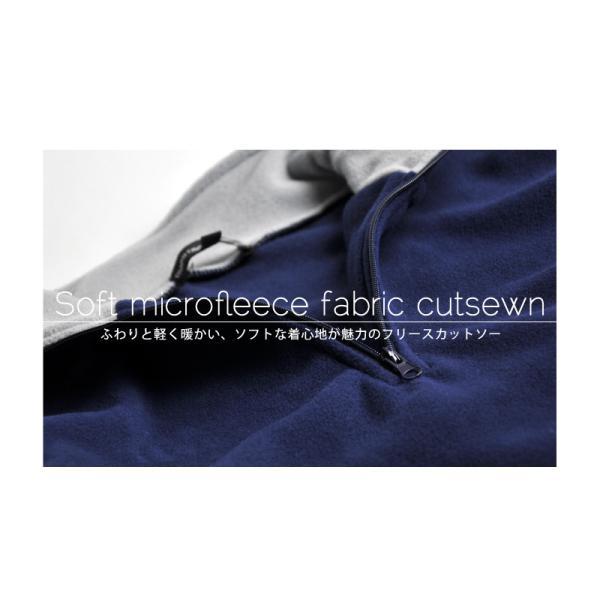 フリース ルームウェア メンズ 送料無料 ニット セーター セール 通販Y|aronacasual|03