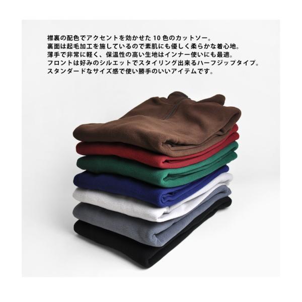 フリース ルームウェア メンズ 送料無料 ニット セーター セール 通販Y|aronacasual|04