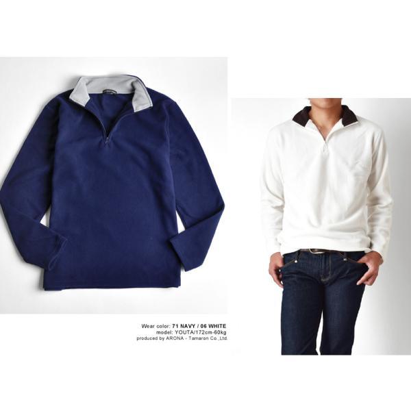 フリース ルームウェア メンズ 送料無料 ニット セーター セール 通販Y|aronacasual|05