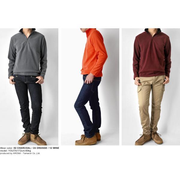 フリース ルームウェア メンズ 送料無料 ニット セーター セール 通販Y|aronacasual|06