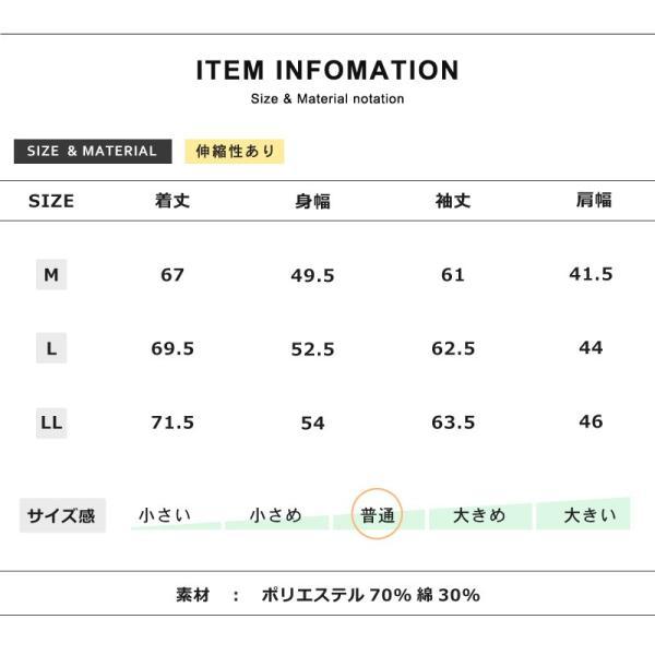 伸びる ストレッチ テーラードジャケット メンズ 裏ボーダー 送料無料 通販Y|aronacasual|13