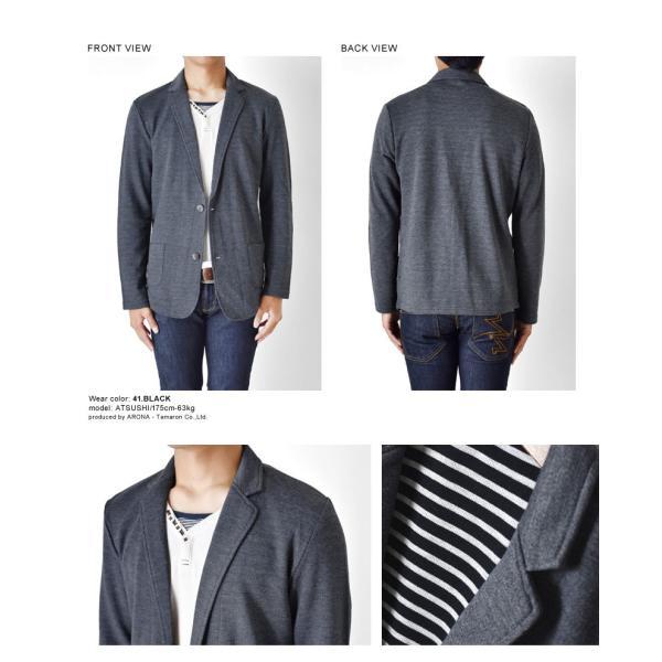 伸びる ストレッチ テーラードジャケット メンズ 裏ボーダー 送料無料 通販Y|aronacasual|14