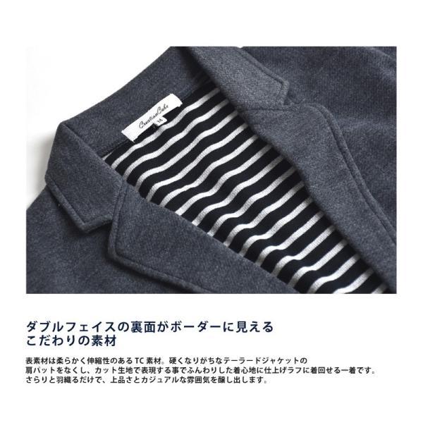 伸びる ストレッチ テーラードジャケット メンズ 裏ボーダー 送料無料 通販Y|aronacasual|03