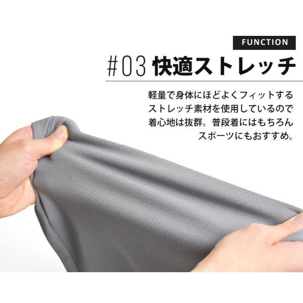 DRYストレッチ 吸汗速乾 伸縮 アンクルパンツ イージーパンツ メンズ 送料無料 通販M《M2》|aronacasual|04