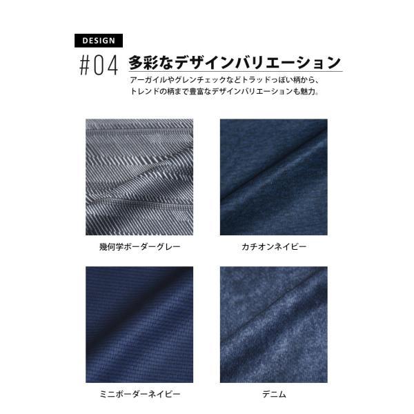 DRYストレッチ 吸汗速乾 伸縮 アンクルパンツ イージーパンツ メンズ 送料無料 通販M《M2》|aronacasual|05