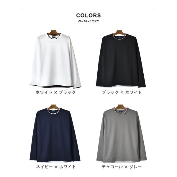 ドライ 伸縮 ストレッチ 吸汗速乾 長袖Tシャツ ロングTシャツ メンズ セール 送料無料 通販M《M1.5》|aronacasual|12