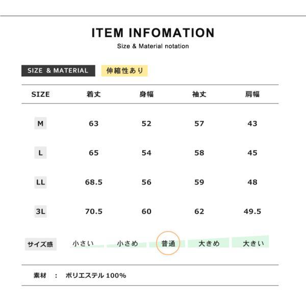 ドライ 伸縮 ストレッチ 吸汗速乾 長袖Tシャツ ロングTシャツ メンズ セール 送料無料 通販M《M1.5》|aronacasual|13