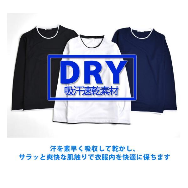 ドライ 伸縮 ストレッチ 吸汗速乾 長袖Tシャツ ロングTシャツ メンズ セール 送料無料 通販M《M1.5》|aronacasual|03
