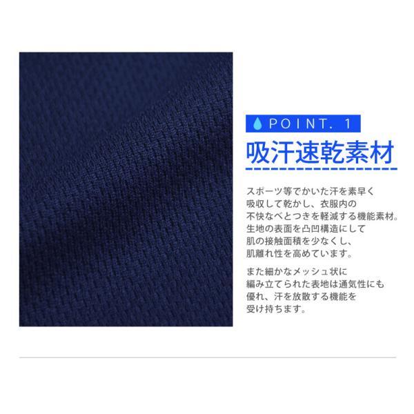 ドライ 伸縮 ストレッチ 吸汗速乾 長袖Tシャツ ロングTシャツ メンズ セール 送料無料 通販M《M1.5》|aronacasual|04