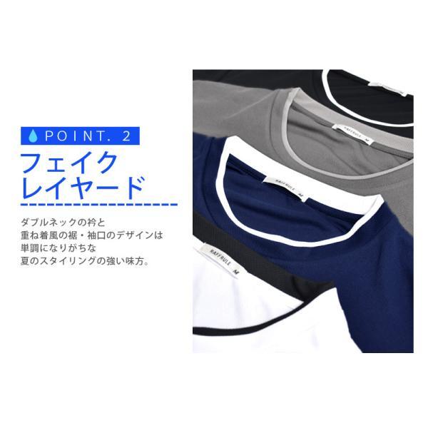 ドライ 伸縮 ストレッチ 吸汗速乾 長袖Tシャツ ロングTシャツ メンズ セール 送料無料 通販M《M1.5》|aronacasual|05