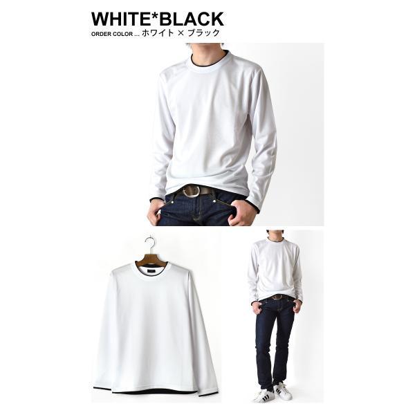 ドライ 伸縮 ストレッチ 吸汗速乾 長袖Tシャツ ロングTシャツ メンズ セール 送料無料 通販M《M1.5》|aronacasual|06