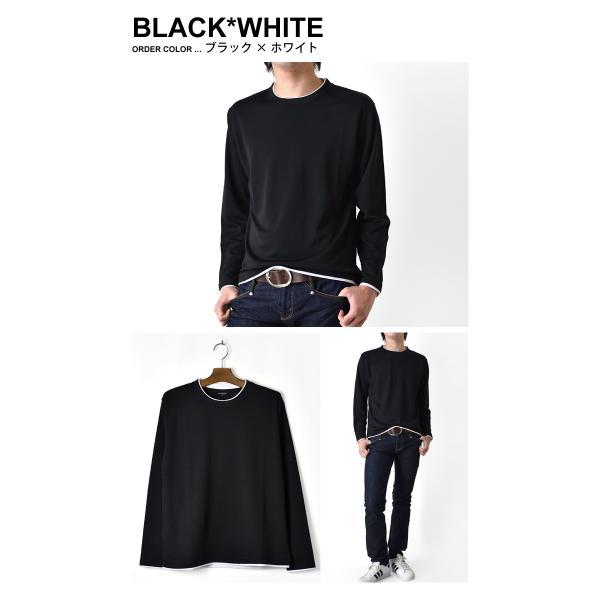 ドライ 伸縮 ストレッチ 吸汗速乾 長袖Tシャツ ロングTシャツ メンズ セール 送料無料 通販M《M1.5》|aronacasual|07