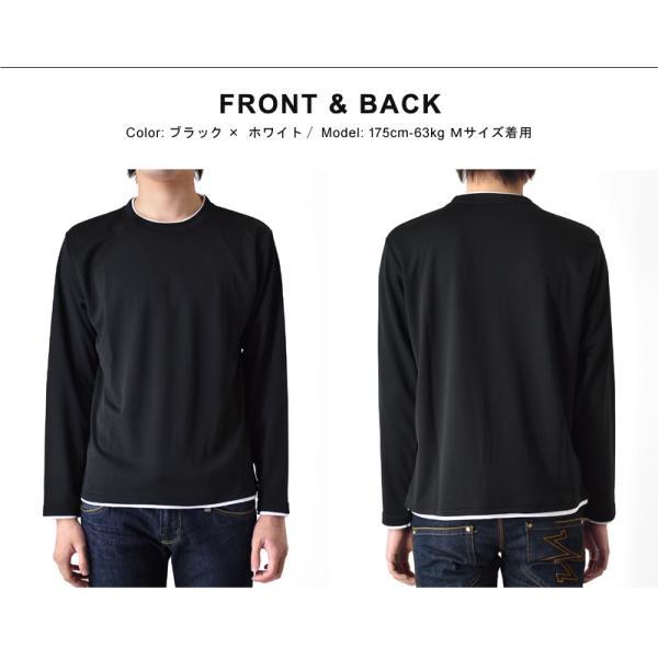 ドライ 伸縮 ストレッチ 吸汗速乾 長袖Tシャツ ロングTシャツ メンズ セール 送料無料 通販M《M1.5》|aronacasual|10
