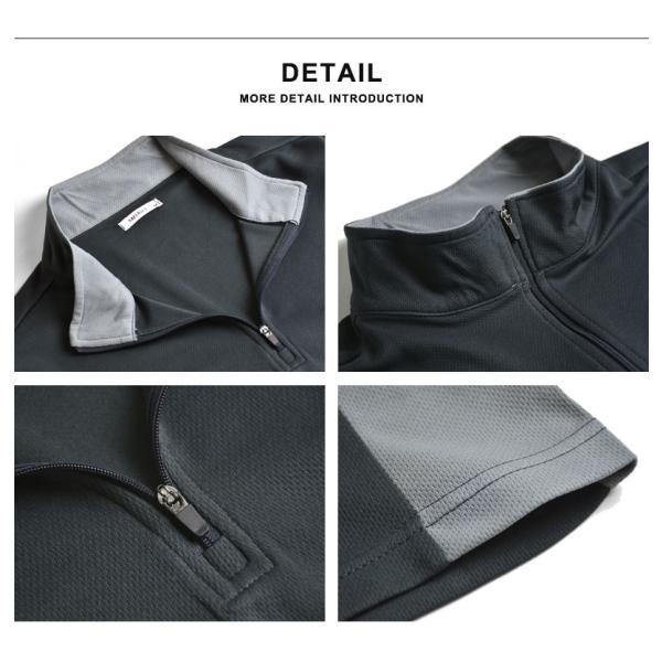 ドライ 伸縮 ストレッチ 吸汗速乾 ハーフジップカットソー 長袖Tシャツ メンズ 送料無料 通販M《M1.5》|aronacasual|11