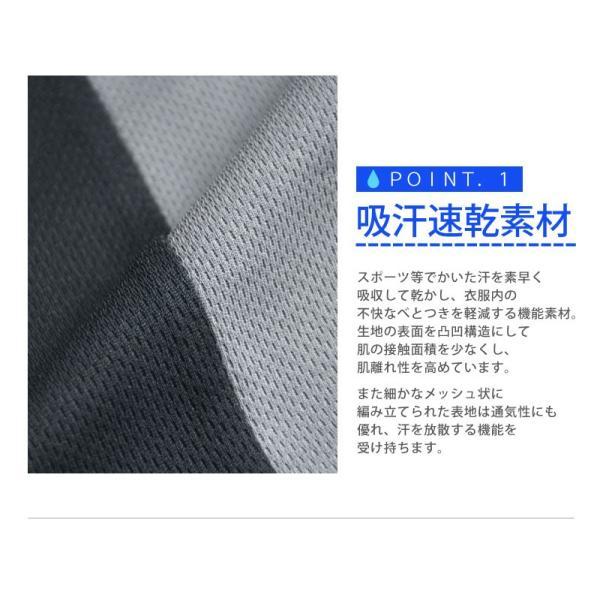ドライ 伸縮 ストレッチ 吸汗速乾 ハーフジップカットソー 長袖Tシャツ メンズ 送料無料 通販M《M1.5》|aronacasual|04