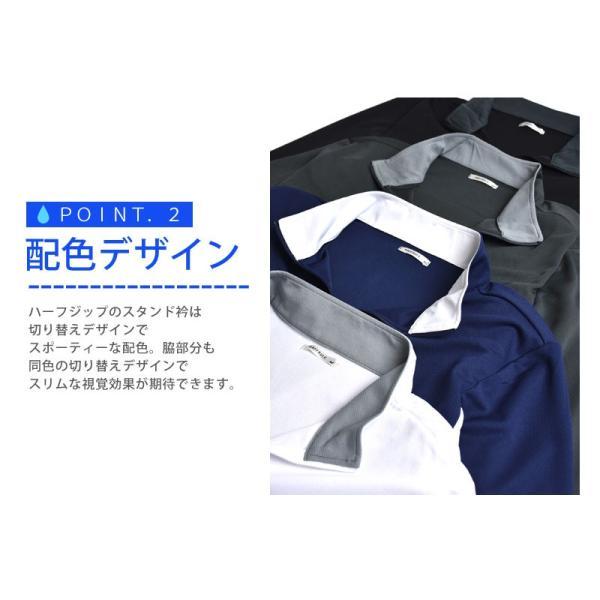 ドライ 伸縮 ストレッチ 吸汗速乾 ハーフジップカットソー 長袖Tシャツ メンズ 送料無料 通販M《M1.5》|aronacasual|05